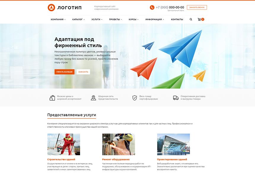 Разработка корпоративный сайт на 1с битрикс настройка фильтра в битриксе