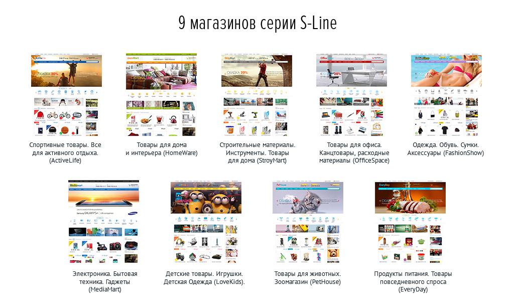 ActiveLife  cпортивные товары, все для активного отдыха. Интернет магазин  (рус. + англ.) 9008b0b2565